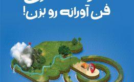 مروری بر ایده های استارتاپی مطرح شده در اولین استارتاپ ویکنید گردشگری تهران