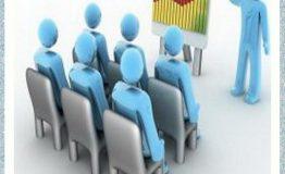 ۷. تعیین معیارهای عملکرد ، ۸. پاداش مؤثر