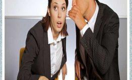 آشنایی با شخصیتهای دردسرساز در محیط کار ( ۱. سخنچین)