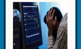 ۱. به دنبال سهامی باشید که سود باثباتی داشته باشند –  ۲. روی سهام قمار نکنید