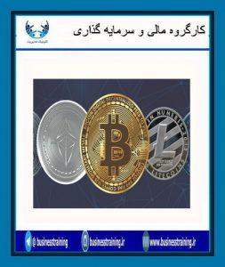 عرضه اولیه سکه یا ICO چیست و چه تفاوتی با عرضه اولیه سهام دارد؟