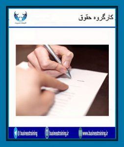 انواع ضمانت نامه بانکی (قسمت نخست)