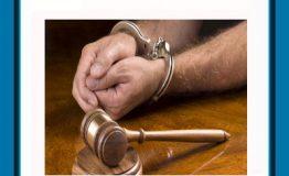 صدور و اجرای حکم جلب در دعاوی حقوقی و کیفری چگونه است؟