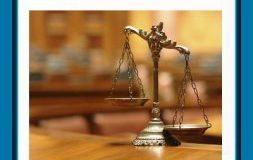 معیارهای اساسی در تقسیمبندی حقوق به دو دستهی عمومی و خصوصی (قسمت اول )