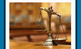 معیارهای اساسی در تقسیمبندی حقوق به دو دستهی عمومی و خصوصی (قسمت دوم)