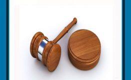 مواعد پیشبینی شده در قانون چیست؟