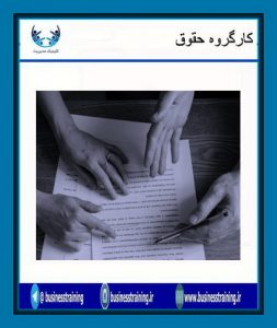 مدارک مورد نیاز برای ثبت علامت تجاری