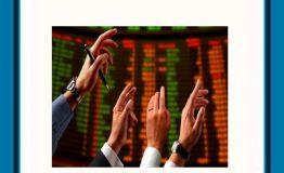 کارگزاران سهام
