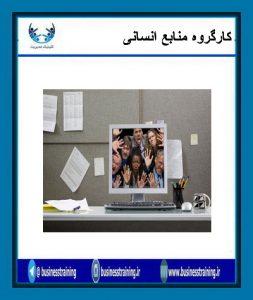 تشخیص اضطراب اجتماعی در کارمندان و نحوه حمایت از آنها