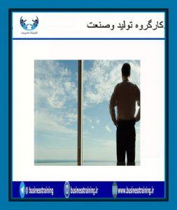 مهارتهای کارآفرینی؛ ملزومات موفقیت در راهاندازی یک کسبوکار