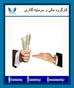 مزایای کیف پول آپ