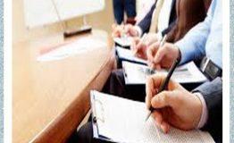 ۳. رعایت سایر تکالیف مندرج در فصل دوم قانون کار