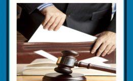 مسئولیت کیفری اشخاص حقوقی ( قسمت اول )