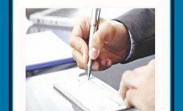 شرایط عام و کلی ظهرنویسی ( ۱. لزوم امضا)