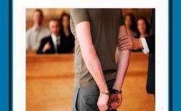 کاربرد عنصر قانونی در جرایم و مجازاتها