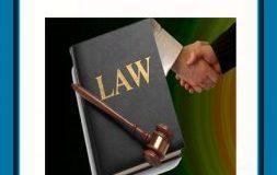 قانون نظارت بر رفتار قضات