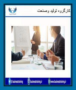 ۳. لذتبخشبودن راهاندازی و هدایت کسبوکار دوستانه