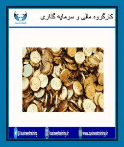چطور پولمان را بهتر مدیریت کنیم؟ نکات مهم سال ۲۰۲۰قدم به قدم مدیریت پول؛ نکات مهم سال ۲۰۲۰