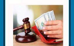 انواع تخلفات انتظامی قضات و مجازات مربوط به آنها